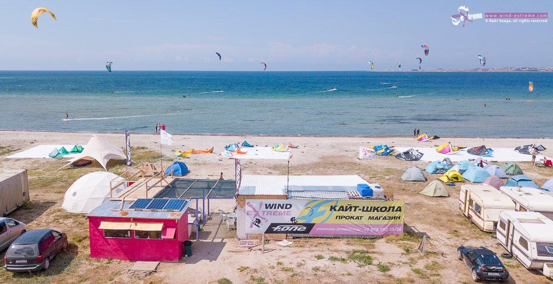 Кат станция Wind-Extreme Межводное