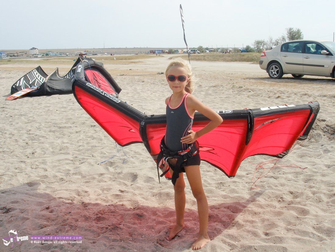 kite-kids-2.jpg
