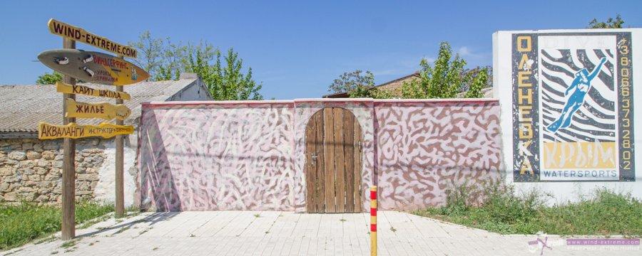 olenevka-vhod-2.jpg