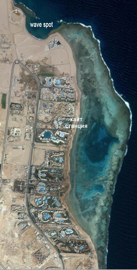 Sharm El Sheikh from Google Earth